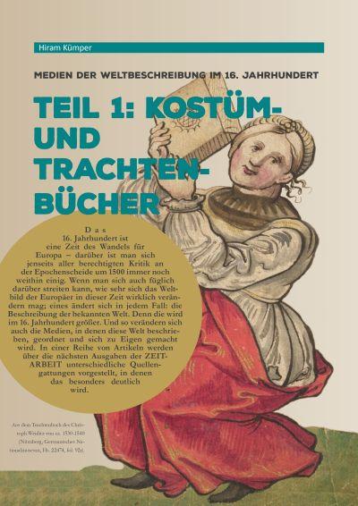 Artikelvorschau: Medien der Weltbeschreibung im 16. Jahrhundert - Teil 1: Kostüm- und Trachtenbücher